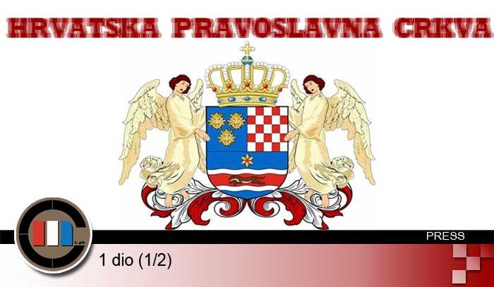 Image result for суђење Митрополиту Хрватске Православне Цркве Гермогену