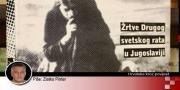 Manipulacije žrtvama Drugog svjetskog rata i mit o Jasenovcu (6. dio) | Domoljubni portal CM | Hrvatska kroz povijest