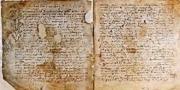 6. siječnja 1288. - Vinodolski zakonik | Domoljubni portal CM | Hrvatska kroz povijest