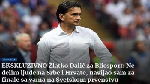 Dalić za srpski Blic: Lijepa li si, nije negativna i ružna i nema političku konotaciju   Domoljubni portal CM   Sport