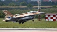Ugovor o kupnji F-16 gotov
