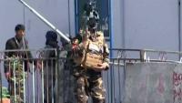 Bombaški napad i pucnjava u središtu Kabula