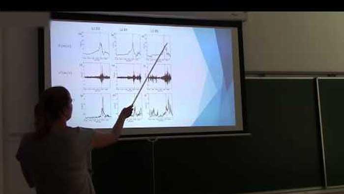 Geofizički odsjek PMF-a: Pripremite se na slabije potrese