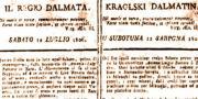 12. srpnja 1806. - Prve novine na hrvatskom jeziku | Domoljubni portal CM | Hrvatska kroz povijest