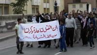 Saudijska Arabija pogubila 37 osoba optuženih za terorizam