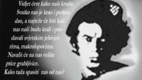 6. listopada 1939. - Rođen Bruno Bušić | Hrvatska kroz povijest