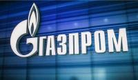 Ruski Gazprom u istočnoj Bosni gradi tvornicu ukapljenog plina