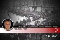 Povijesne stranputice - prva Jugoslavija (16. dio)   Domoljubni portal CM   Hrvatska kroz povijest