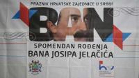Hrvatska zajednica formirala Zakladu 'Spomen dom bana Jelačića' u Petrovaradinu | Domoljubni portal CM | Press