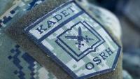 Obavijest o upisima na vojno studijske programe   Domoljubni portal CM   Press