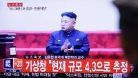 Sjeverna Koreja kaže da će zaustaviti nuklearne i raketne pokuse