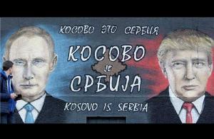 U Srbiji je priznanje Kosova 'crvena linija'