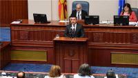 Makedonski parlament dopustio promjenu imena