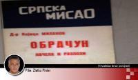 Manipulacije žrtvama Drugog svjetskog rata i mit o Jasenovcu (2. dio) | Domoljubni portal CM | Hrvatska kroz povijest
