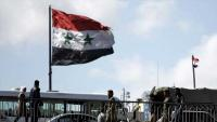 Njemačka odlučila ponovno odobriti protjerivanja u Siriju