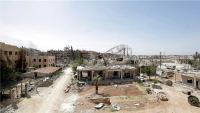 Sirijsko ratno zrakoplovstvo stoji iza kemijskih napada - OPCW
