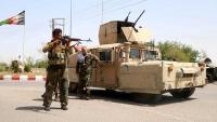 Napadnut UN-ov kompleks u zapadnom Afganistanu