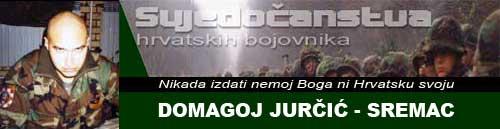 Domagoj Jurčić - Sremac