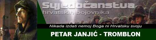 Petar Janjić - Tromblon